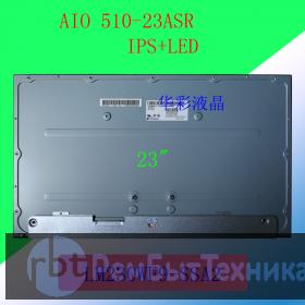 Матрица, экран, дисплей моноблока LM230WF9(SS)(A2)
