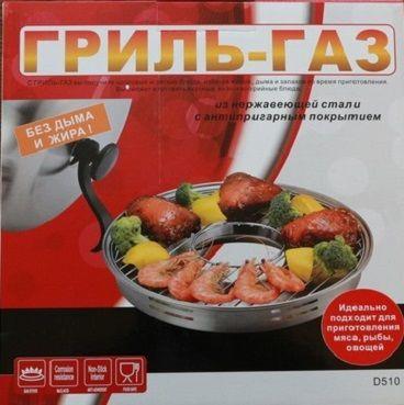 Сковорода гриль газ D-510 нержавеющая сталь с антипригарным покрытием (съемная ручка)