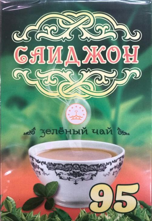 Чай зеленый 95 Саиджон 100г