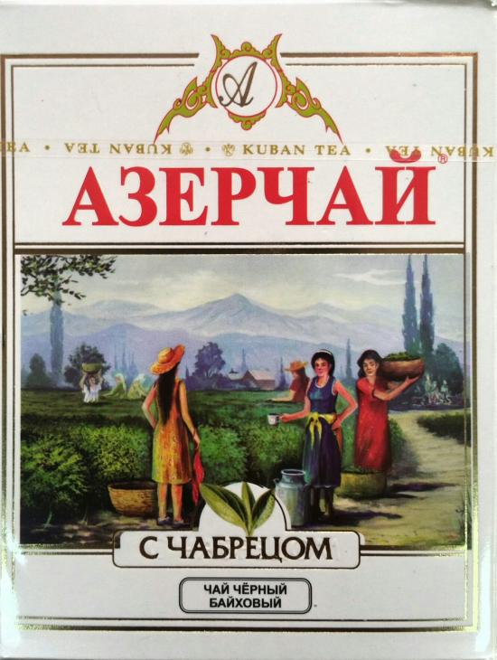Азерчай черный байховый с чабрецом100г