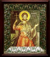 Никифор Антиохийский (21х24), киот со стразами