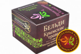 "Мягкое травяное мыло Бельди ""Крымские травы"" 120 гр"