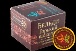 "Мягкое травяное мыло Бельди ""Горький шоколад"" 120 гр"
