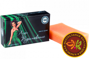 Натуральное мыло-духи «Леди Вдохновение» 75г