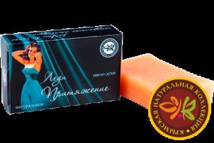 Натуральное мыло-духи «Леди Притяжение» 75 г