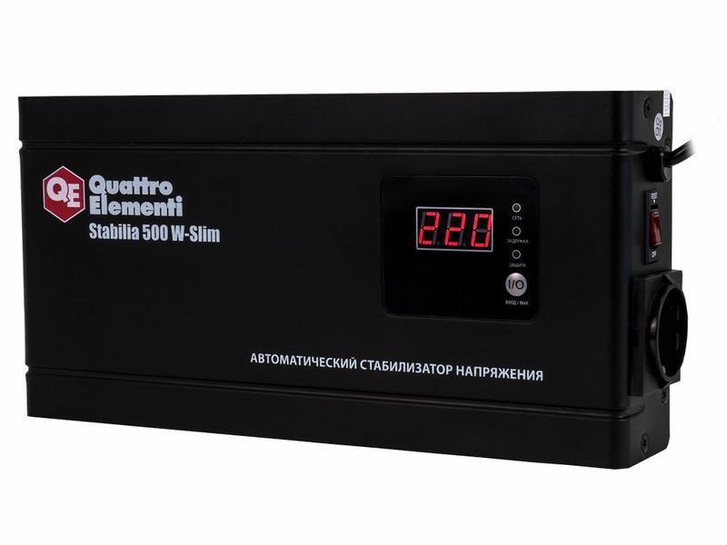 Стабилизатор напряжения QUATTRO ELEMENTI Stabilia 500 W-Slim