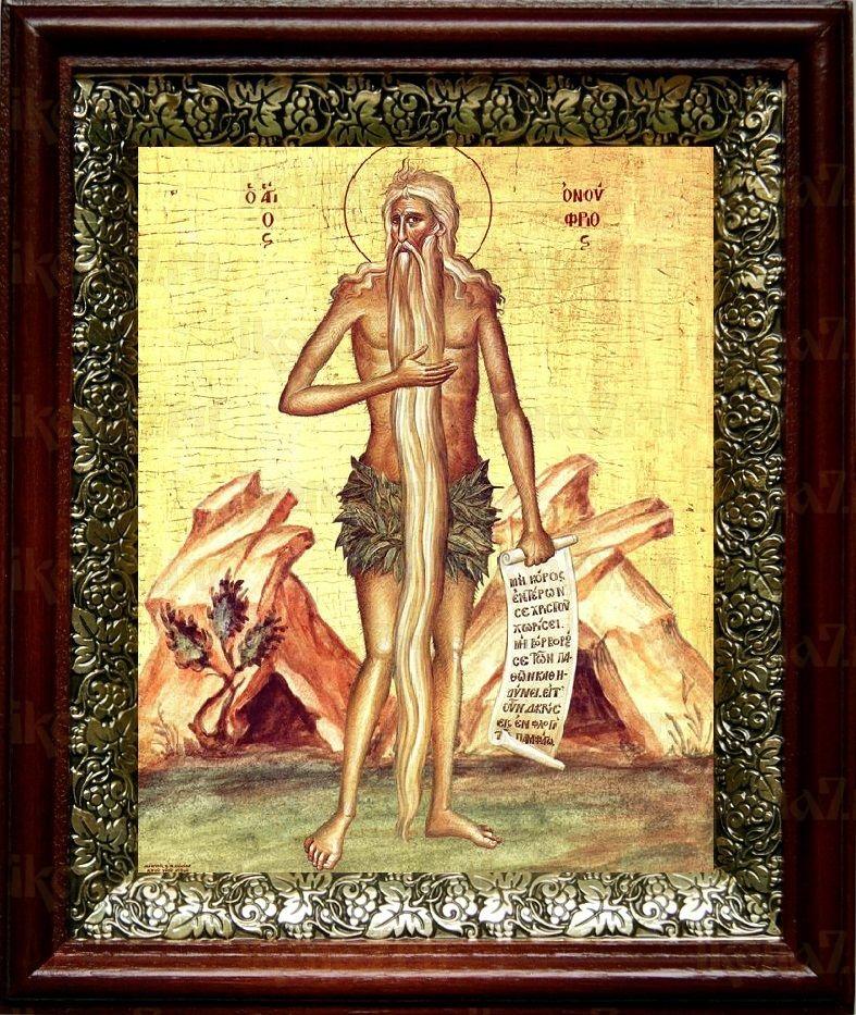 Онуфрий Великий (19х22), темный киот