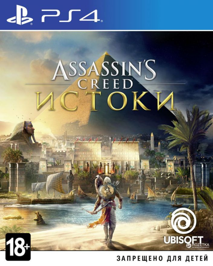 Игра Assassin's Creed Истоки (PS4, русская версия) Origins