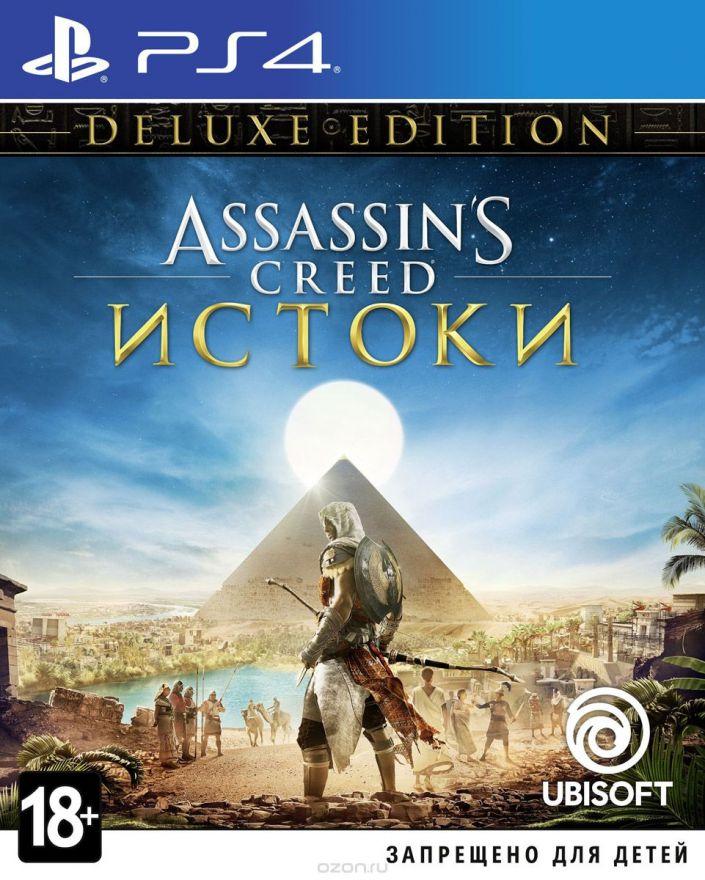 Игра Assassin's Creed Истоки. Delux Edition (PS4, русская версия) Origins