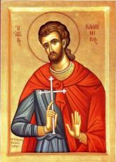 Каллиник Киликийский (Гангрский) (рукописная икона)