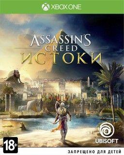 Игра Assassin's Creed Истоки | Код на загрузку (Xbox One, русская версия) Origins