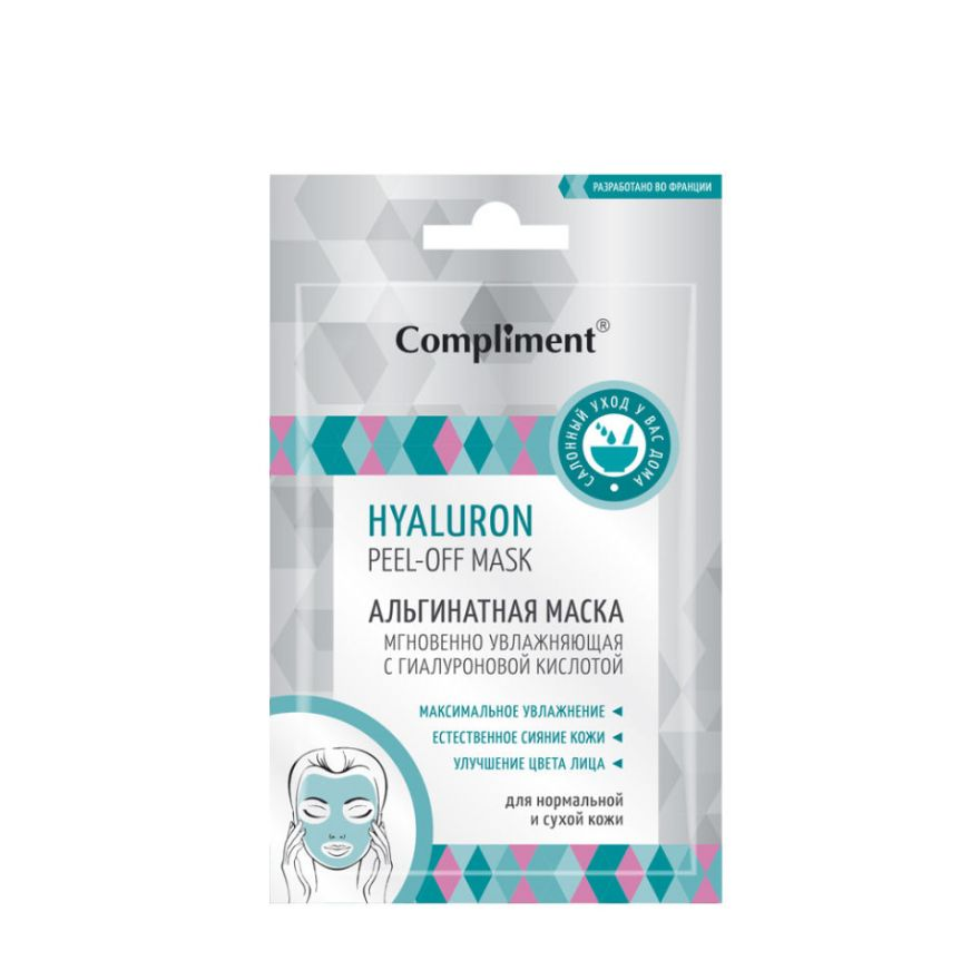 Альгинатная маска Compliment CHARCOAL peel-off mask Глубоко очищающая с углем