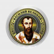10 рублей, ВАСИЛИЙ ВЕЛИКИЙ, цветная эмаль + гравировка