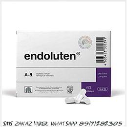 Эндолутен 60 капсул