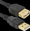 Распродажа!!! USB кабель USB02-17PRO USB2.0 AM-AF, 5.0м