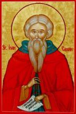 Кассиан Римлянин (рукописная икона)