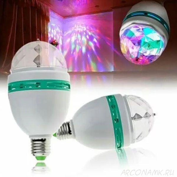 Диско лампа LED Full color