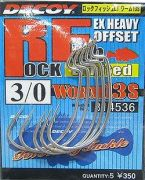 Офсетный Kрючок Decoy Worm 13S Rock fish