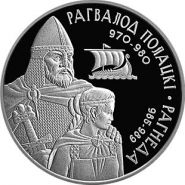 Беларусь 1 рубль 2006 Рогволод Полоцкий и Рогнеда PROOF