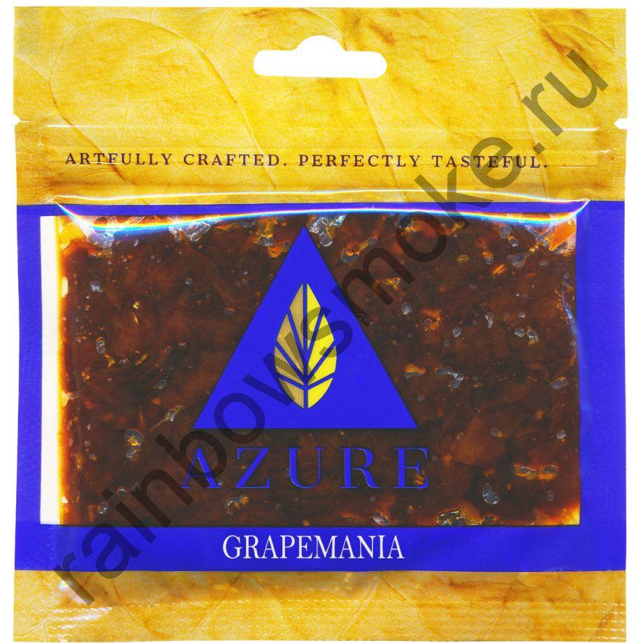 Azure Gold 50 гр - Grapemania (Виноградомания)