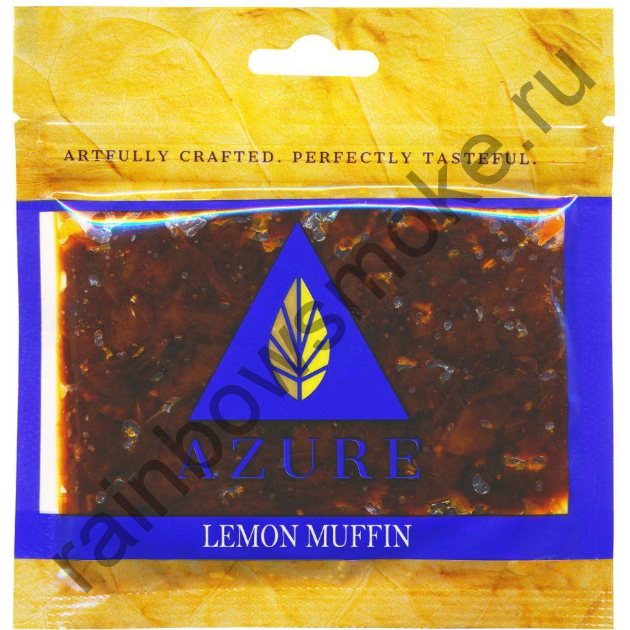 Azure Gold 50 гр - Lemon Muffin (Лимонный Маффин)