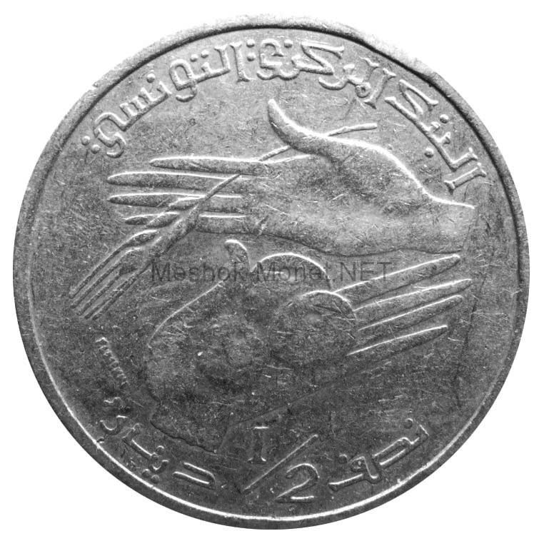 Тунис 1/2 динара 2009 г.