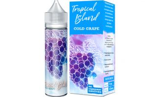 Е-жидкость Tropical Island Cold Grape, [BOX], 60 мл.