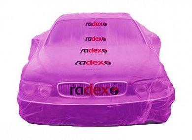 RADEX PURPLE маскирующая пленка 4м. x 150м.