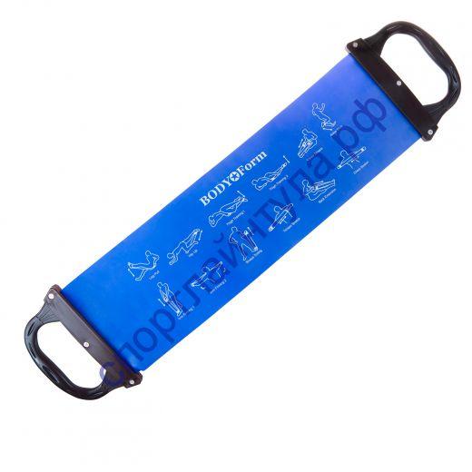 Эспандер плечевой латексный BF-ELS01 blue 7 кг