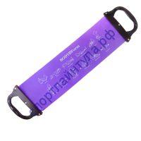Эспандер плечевой латексный BF-ELS01 violet 7 кг