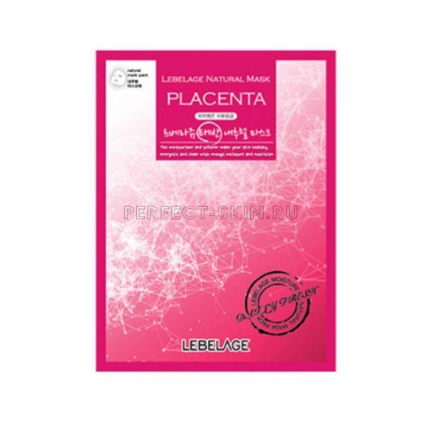 Lebelage Placenta Natural Mask