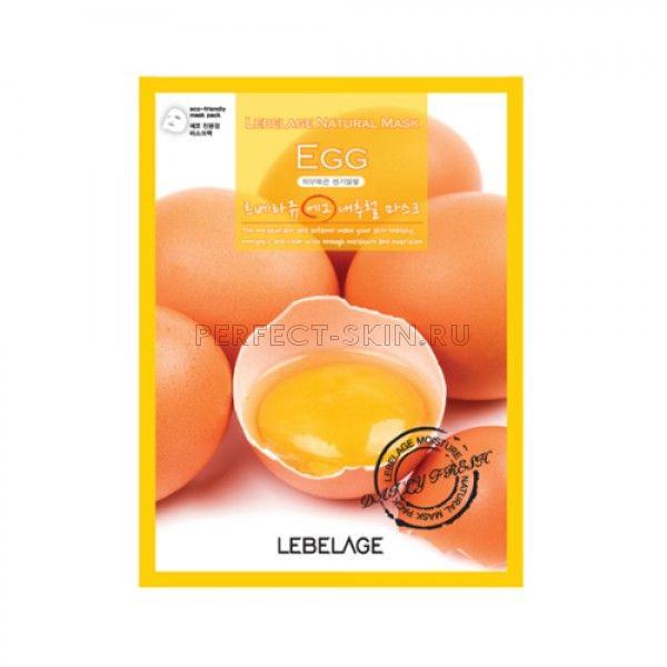 Lebelage Egg Natural Mask