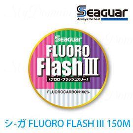 Леска флюорокарбоновая многоцветная Seaguar Fluoro Flash III Multicolor №2 0,235 мм; 8 lb/3,6 кг; 150 м.