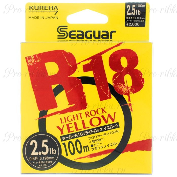 Леска флюорокарбоновая Kureha Seaguar R-18 Light Rock желтая №0.8; 0,148 мм; 3 lb/1,36 кг; 100 м.