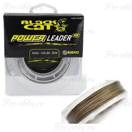 Леска Black Cat Power Leader, 1.2 мм 220lb (100 кг) (20 м)