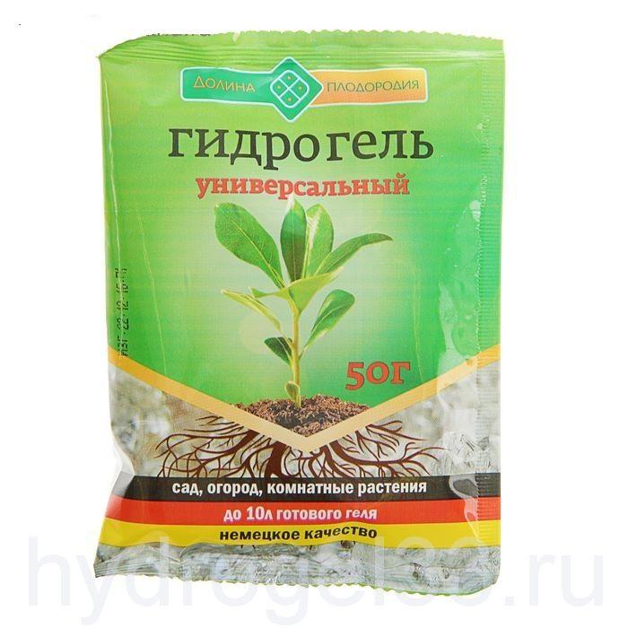 Гидрогель для растений 50 гр (Германия)
