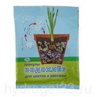 гидрогель Водохлеб для растений