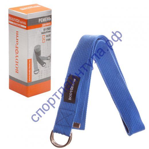 Ремень для йоги BF-YS02 blue