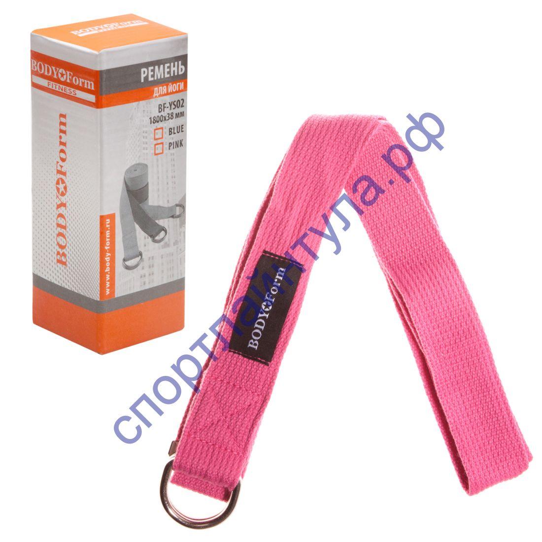 Ремень для йоги BF-YS02 pink