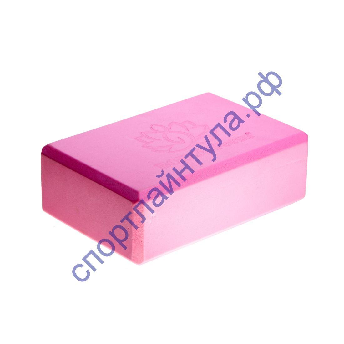 Блок для йоги BF-YB02 pink