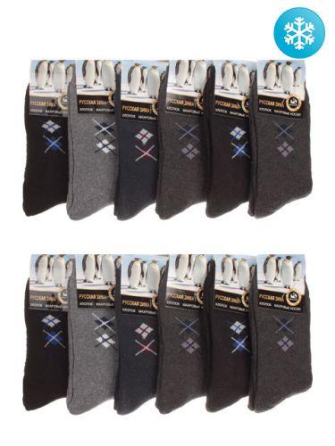 Мужские носки теплые 42-48 №884А1