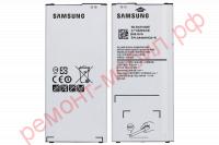 Аккумулятор для Samsung A5 2016 ( SM-A510F ) ( EB-BA510ABE )