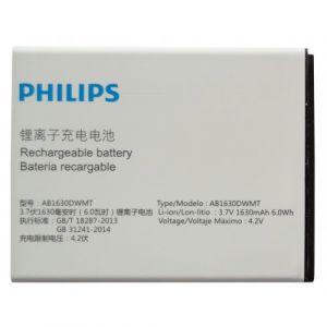 Аккумулятор Philips S307/W536 (AB1630AWMX/AB1630DWMC/AB1630DWMT) Оригинал