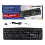 Клавиатура MRM-POWER KB-07XE