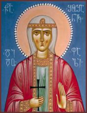 Шушаника Ранская (Грузинская) (рукописная икона)