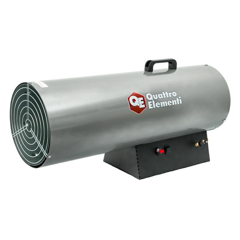 Нагреватель воздуха газовый QUATTRO ELEMENTI QE-80G