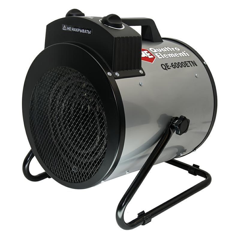 Нагреватель воздуха электрический QUATTRO ELEMENTI QE-6000 ETN
