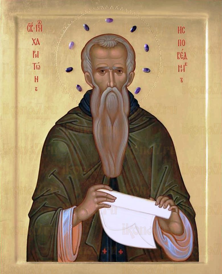 Харитон Исповедник(Иконийский)  (рукописная икона)