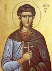Хрисанф Римский  (рукописная икона)