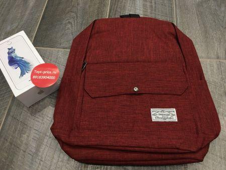 Рюкзак молодежный , самовывоз -100р.